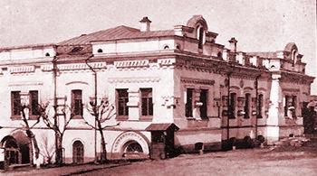El final de los Romanov Ipatiev1