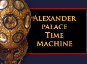 Alexander Palace Time Machine