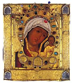 Jewels Of The Romanovs Church Treasures Ikon Of Our Lady