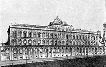 The Grand Kremlin Palace in 1912
