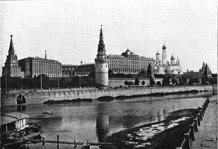 View of the Grand Kremlin Palace from Stone Bridge