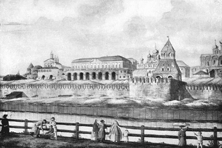The Kremlin in the Last Half of the 18th Century
