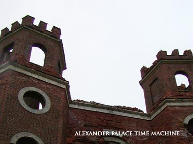 View of the Facade