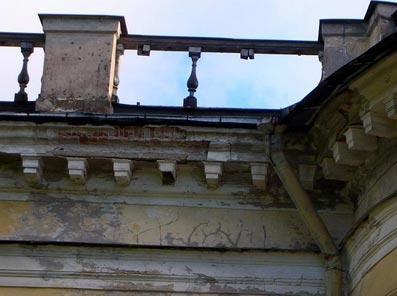 Palace Balustrade