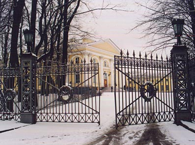 Through the Palace Gates
