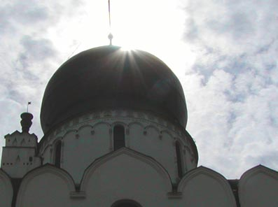 Feodorovsky Cathedral Dome