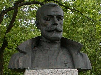Bust of Nicholas II