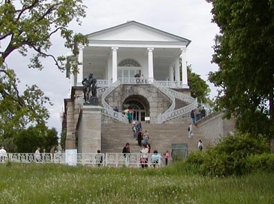 Another View of the Staircase