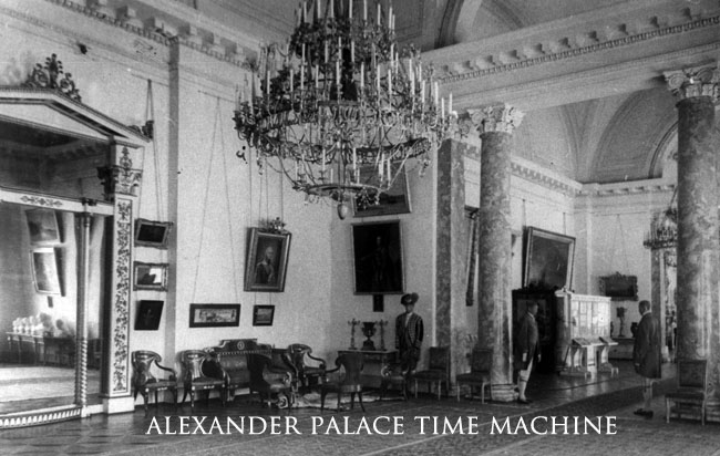 Billiard Hall - Blog & Alexander Palace Time Machine
