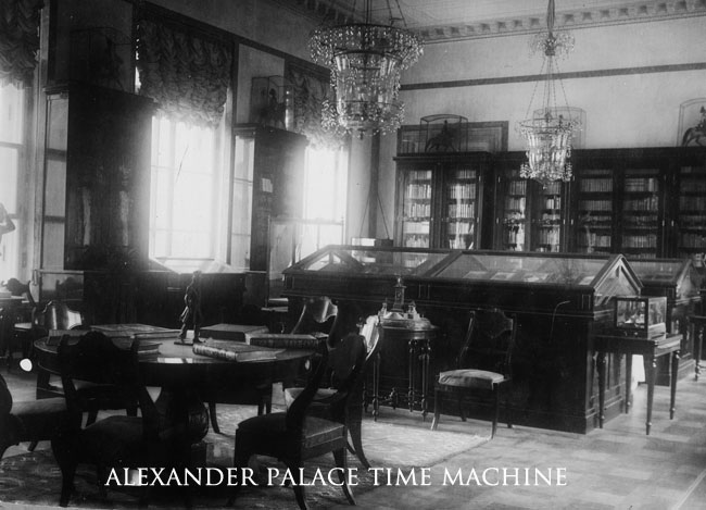 Alexander Palace Library