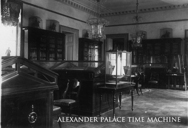The Great Library of the Alexander Palace