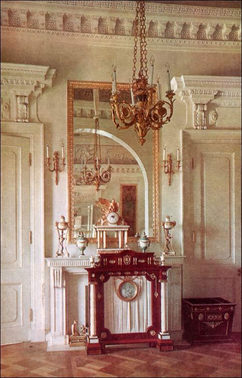 Library Of Paul I Pavlovsk Palace Amp Park Country